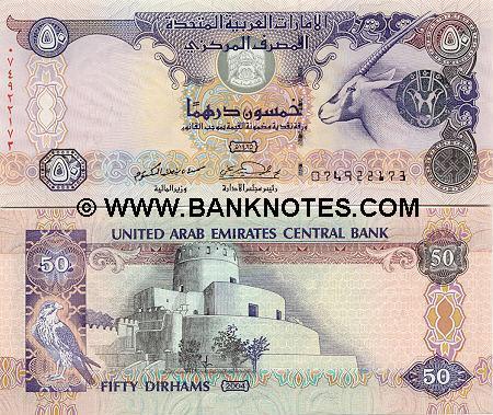 Uae Dirham 50 United Arab Emirates 5...