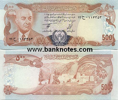 x4 Afghanistan Banknote Money Currency Daud 100 50 20 10 Rupees Bills Afghan 180