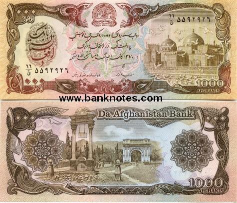 Durrani Mausoleum 2 00 Photo Add To Cart 40 Pe 50710 Af 63b 10000 Afghanis Sh1372 1993 Gateways Au Unc 50 Varies