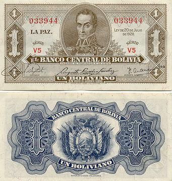 Bo 147 100 Bolivianos L 1945 Villarroel Oil Refinery 5 00 Photo Add To Cart L1 000178 154a 10 Pesos 1962 Germán Busch Becerra