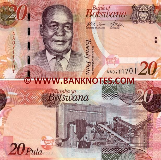 Botswana Currency Gallery