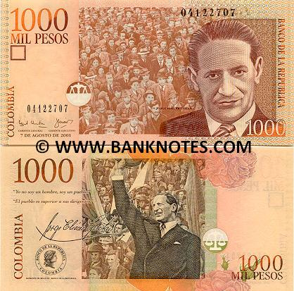 Colombian Currency & Bank Note Gallery