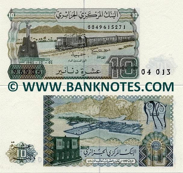 Algerian Currency Gallery
