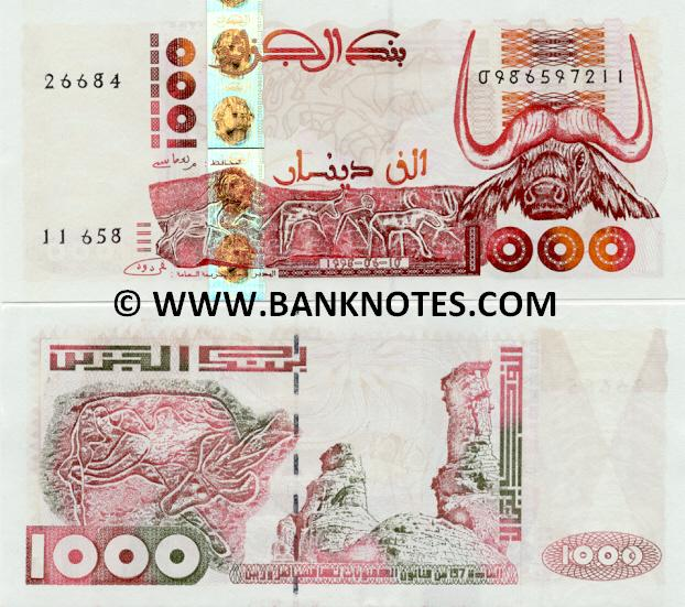 Algerian Currency Bank Note Gallery