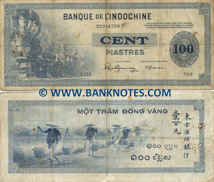 French Indo-China Currency Gallery
