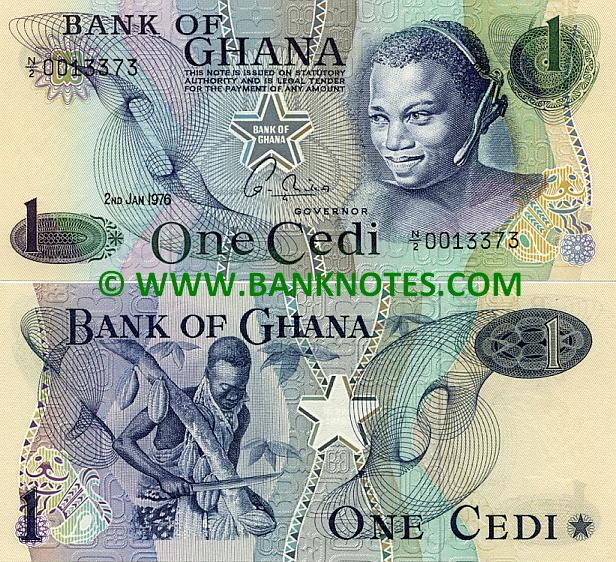 ghana 1 cedi 1973 1978 ghanaian currency bank notes african paper