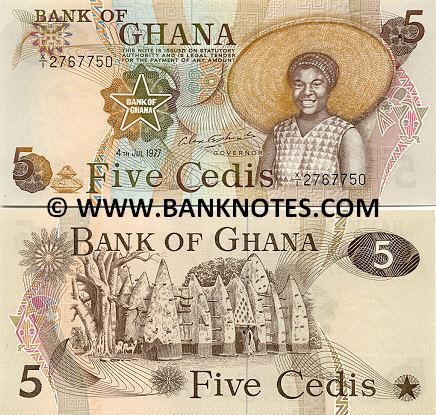 ghana 5 cedis 1977 ghanaian currency bank notes african paper