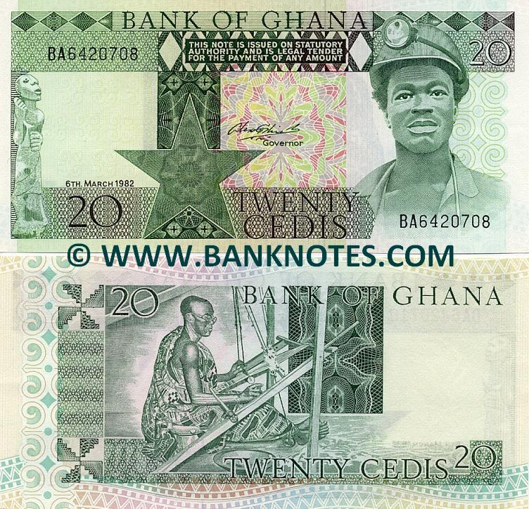 ghana 20 cedis 1979 1982 ghanaian currency bank notes african