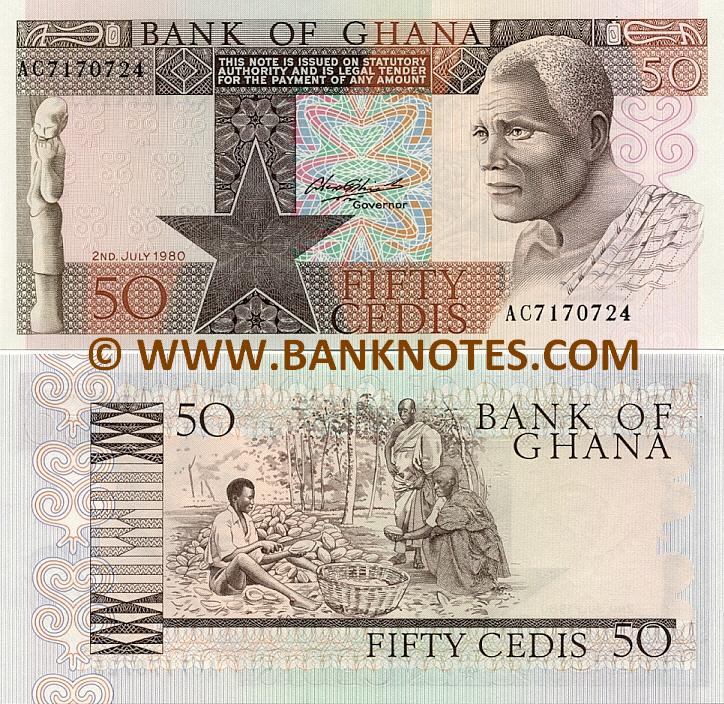 ghana 50 cedis 1979 1980 ghanaian currency bank notes african