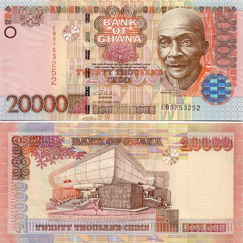 what 6% of 20000 ghana cedis to dollars