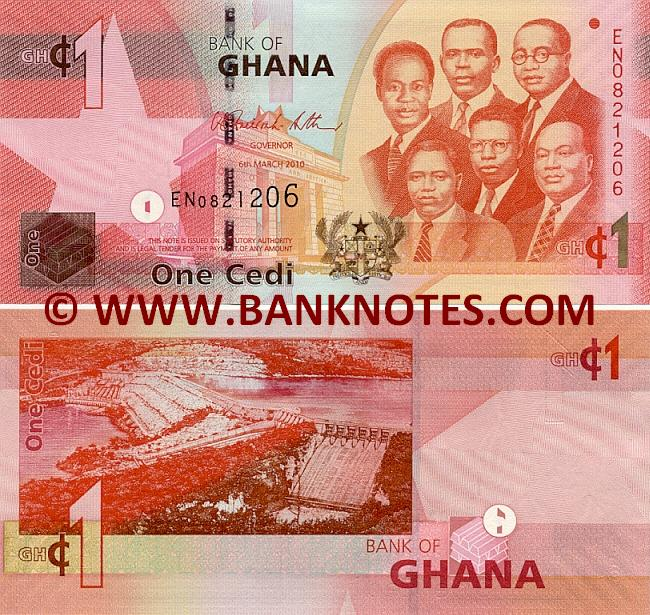 ghana 1 cedi 2007 2010 ghanaian currency bank notes african paper