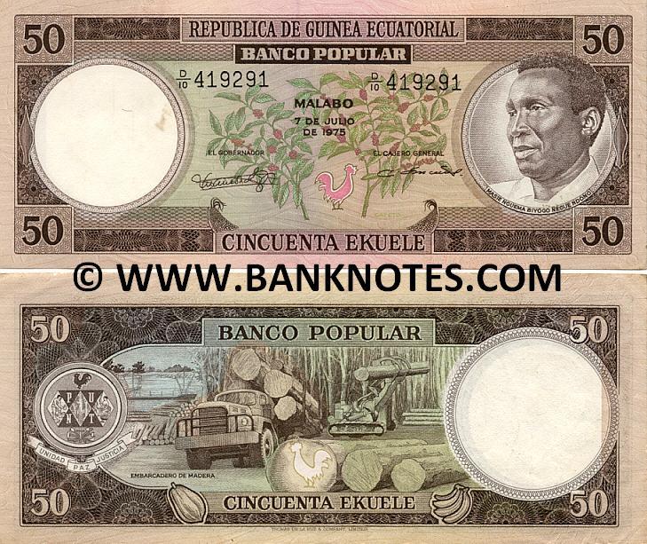 Guinea Ecuatorial Money