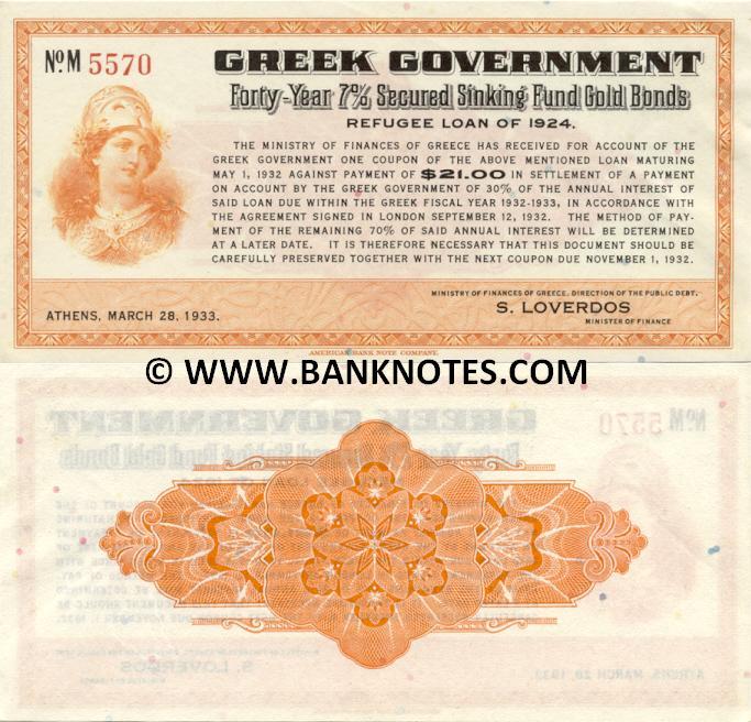 Ace cash advance hialeah image 8