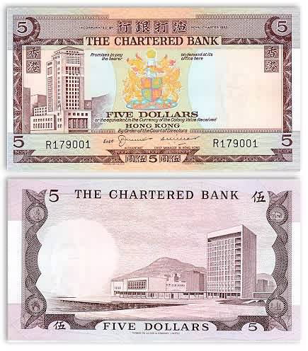 Hk 73 5 Dollars 1970 75 Obverse Reverse