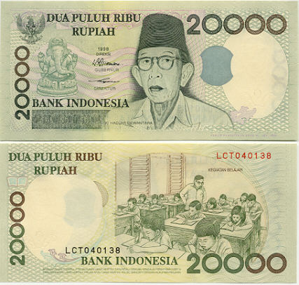 Ganesha Indonesian Currency