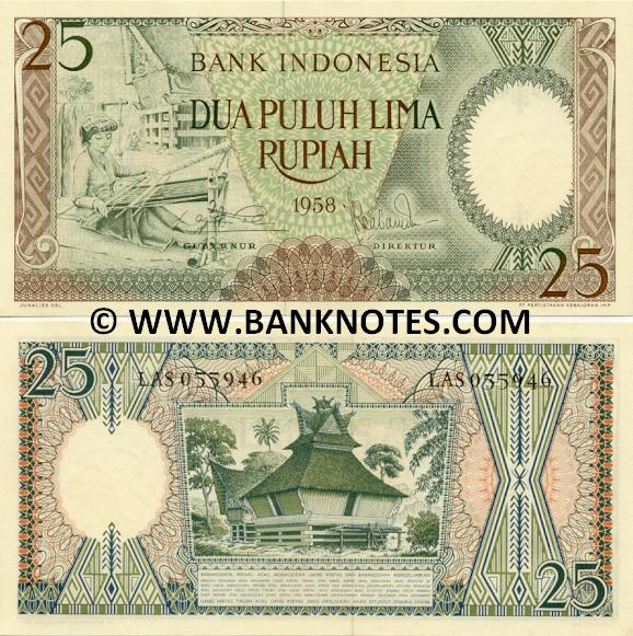 Indonesia 25 Rupiah 1958 Indonesian Currency Bank Notes Paper