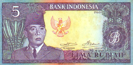 Indonesia - Indonesian Rupiah Currency Bank Notes