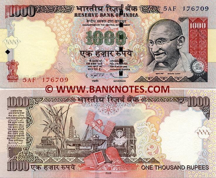 India 1000 Rupees 2006... Indian Rupees Coins 1000