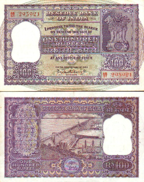 India - Indian Rupees Currency Image Gallery - Banknotes of India