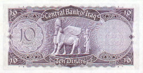 There Was a Much Simpler Way to Find Iraqi Dinar