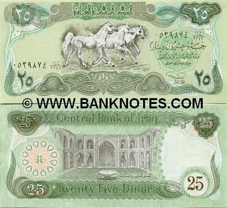 25 Dinars 1990 (Arabian horses, Abbaside Palace) [ Obverse & Reverse ]