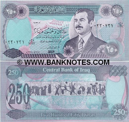 25 Dinars 2001 Saddam Hussein Ishtar Gate 2 00 Photo Add To Cart Iq 87 100 2002 Old Baghdad 5