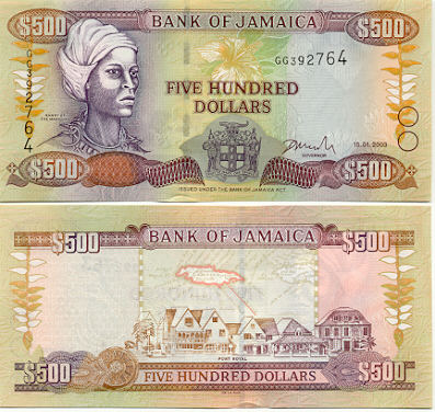 1994 UNC /> First Date P-77a Jamaica $500