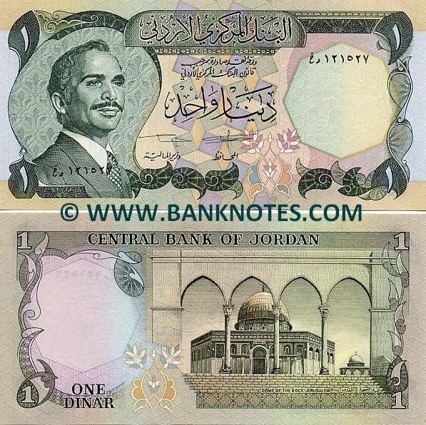 Jordan One Dinar 1975-1992 - Jordanian Currency Bank Notes 614cd09fb502