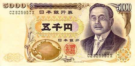 how to get yen in japan
