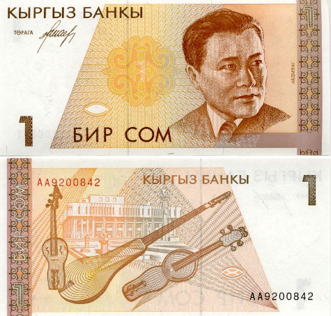 Image result for Kyrgyzstani Som banknotes