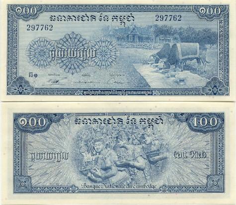 CAMBODIA 100 Riels Angkor Wat UNC 1974 P-15b