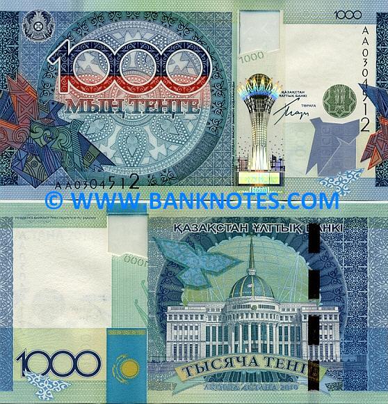 Kazakhstan 1000 Tenge 2010 - Kazakh Currency Bank Notes ...