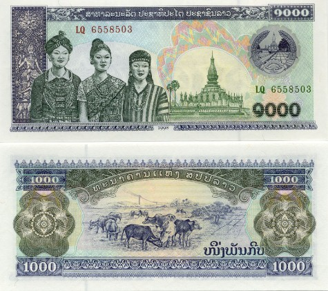 Lao Currency Gallery