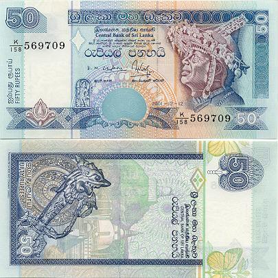 Sri Lanka Money