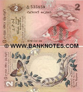 Sri Lankan Currency Gallery