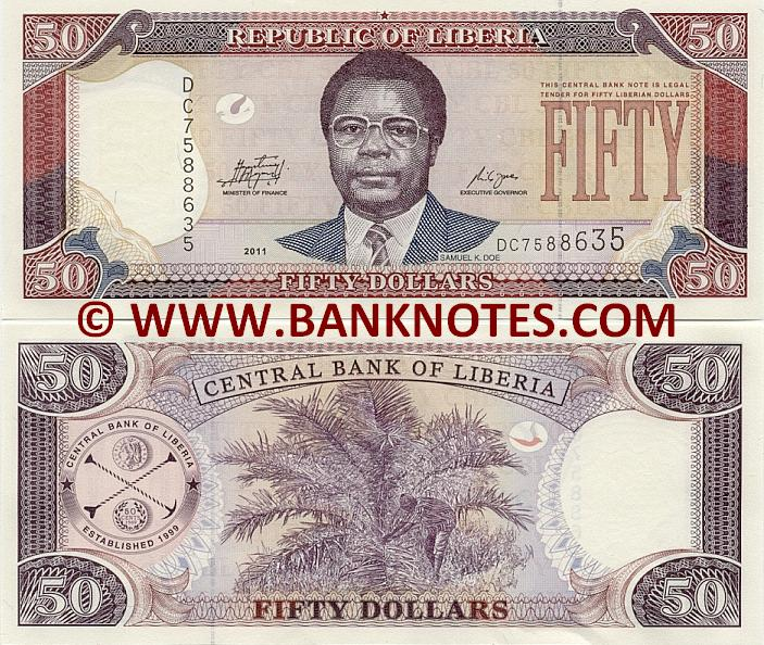 Liberian Currency Gallery
