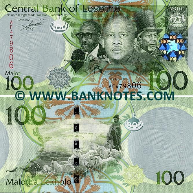 Lesotho Currency Gallery