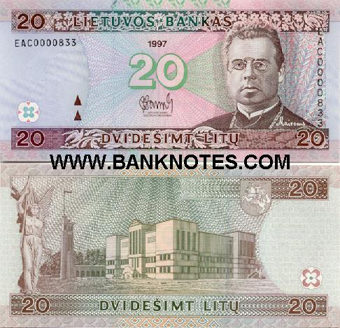Lithuanian Currency Gallery