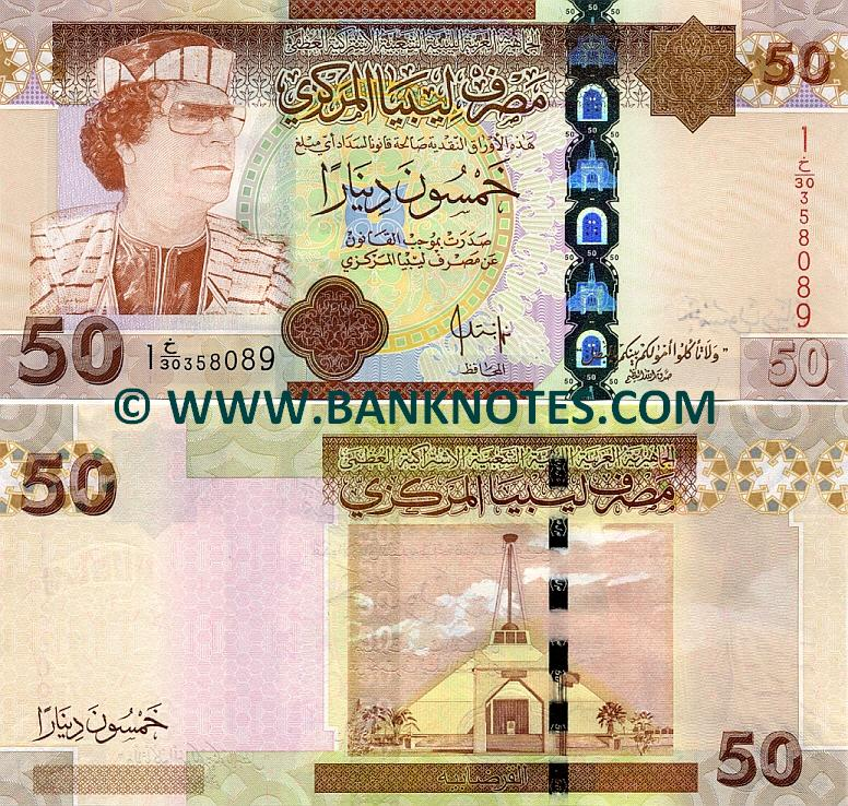 Libyan Arab Currency Bank Notes