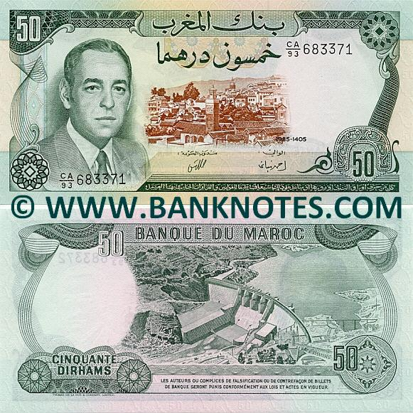 Moroccan Currency Gallery