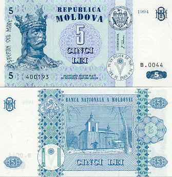 Moldovan Bank Note Gallery