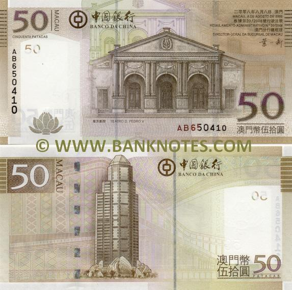 Macao 50 Patacas 2008 - Macau Currency Bank Notes, Paper Money, World Currency, Banknotes ...