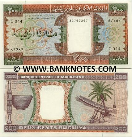 Mauritanian Currency Gallery