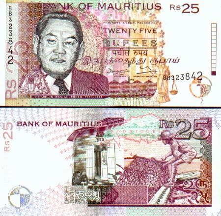 http://www.banknotes.com/MU42.JPG