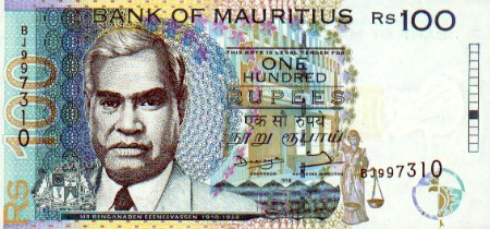 Mauritius Mauritian Rupee Currency Image Gallery Banknotes Of