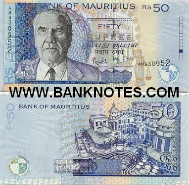 Mauritius Currency Conversion