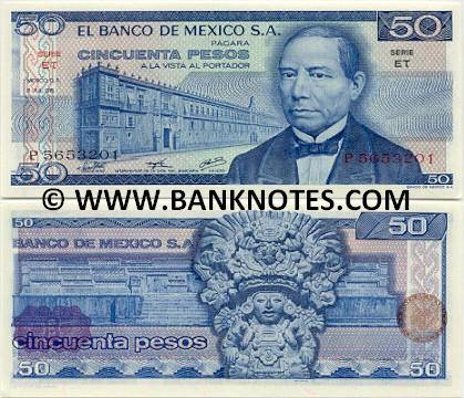 Mexican Bank Note Gallery