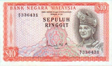 Malaysia Ringgit Dollar - Malaysian Currency Gallery - Bank Notes