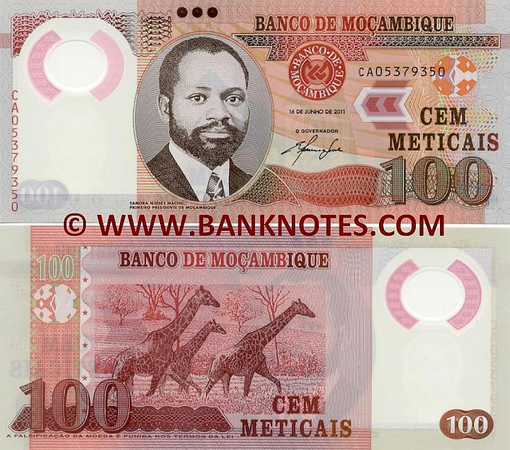 Mozambican Currency Gallery