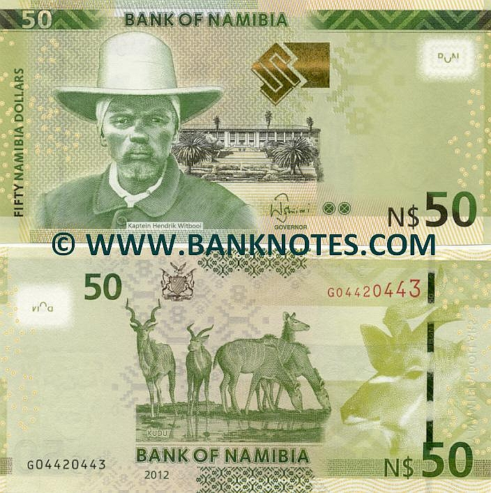 Namibian Currency Gallery